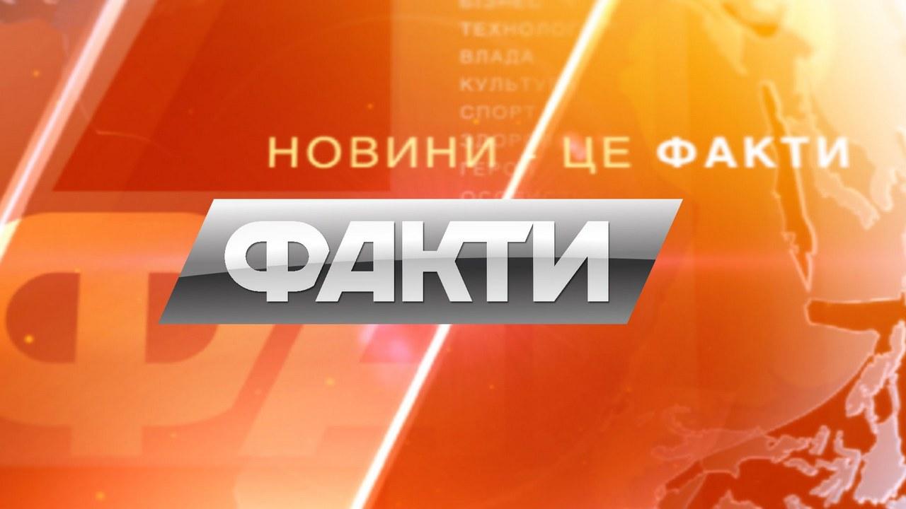 Сюжет Факти ICTV про проблему сміття