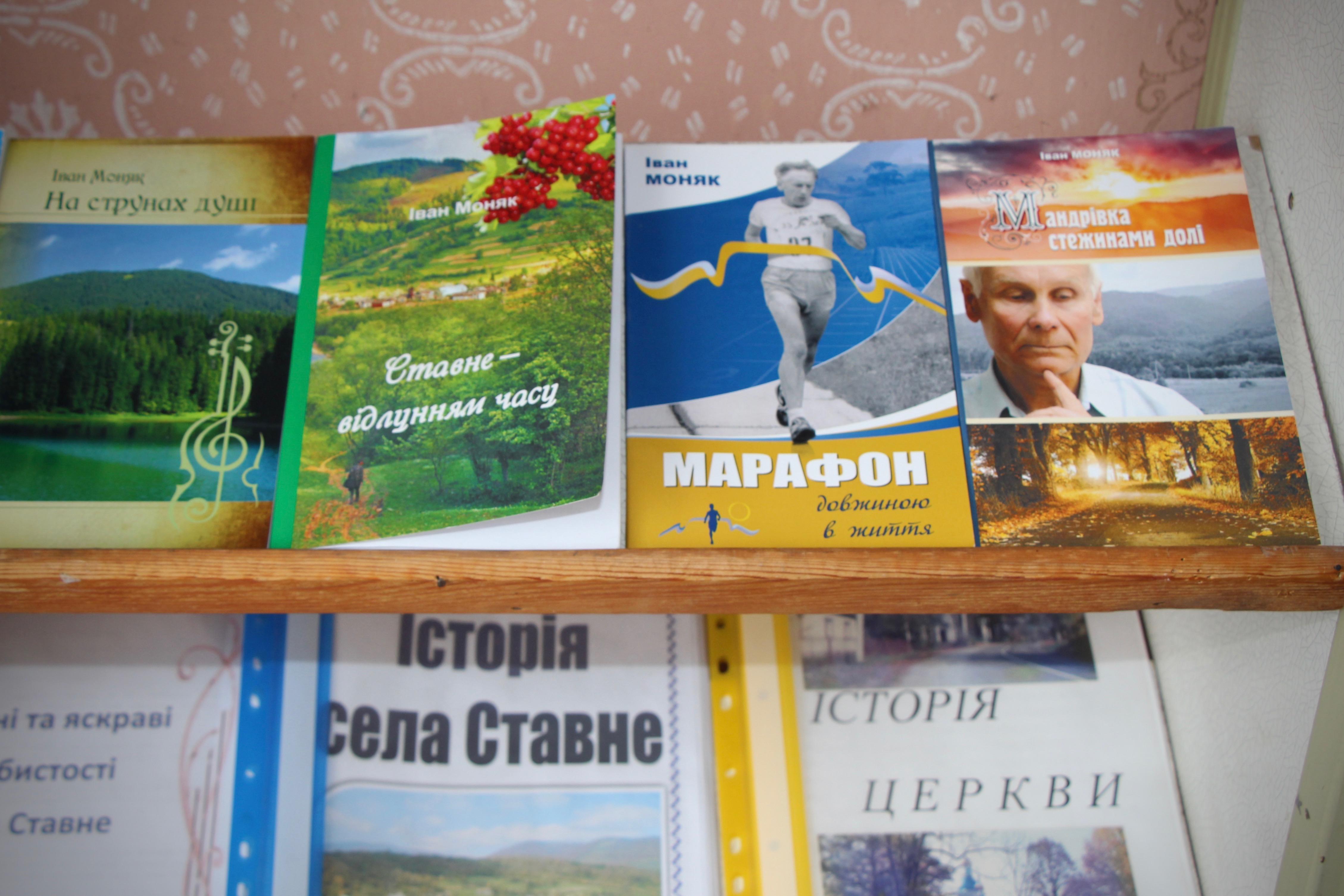 Іван Моняк презентував нову книгу у Ставному