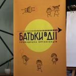 """Про що розповідали на батьківському форумі """"Право на гідні пологи"""" в Ужгороді"""