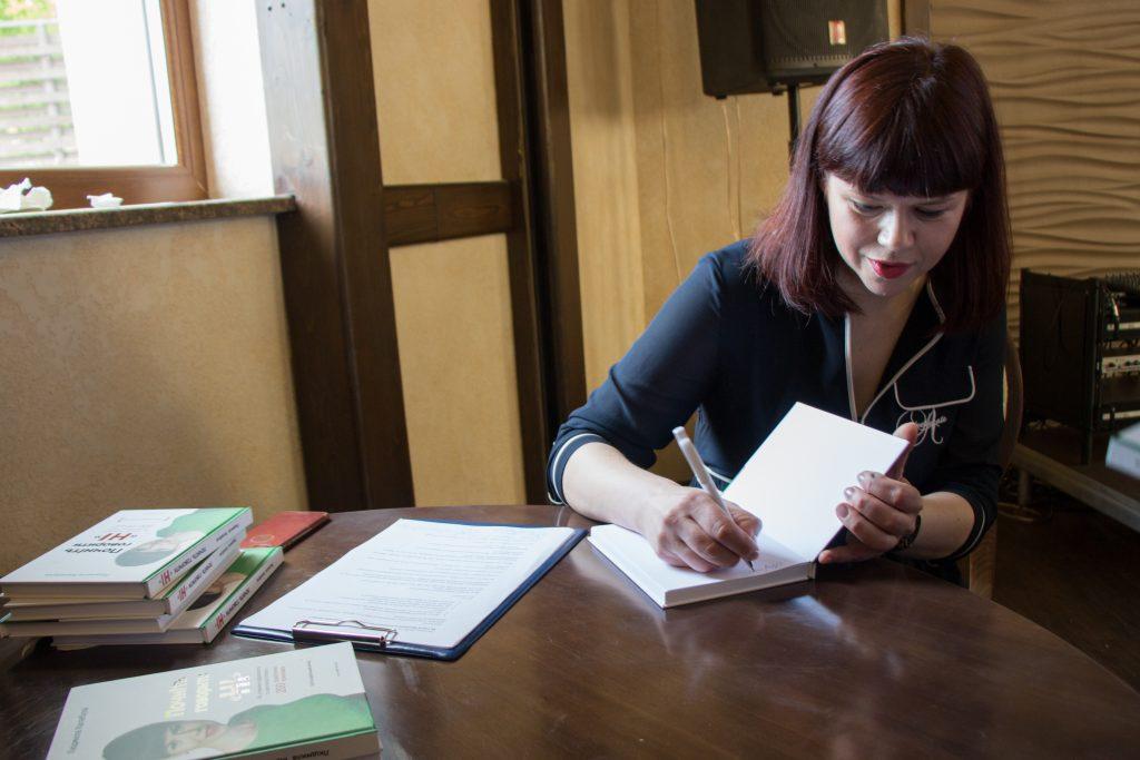 Людмила Калабуха на бізнес-сніданку в Ужгороді