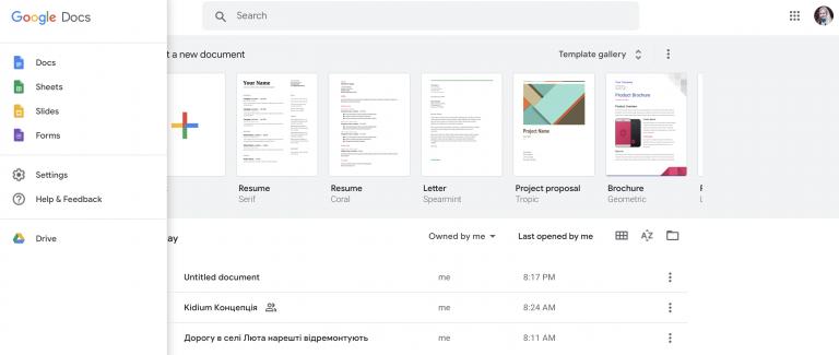 Стартова сторінка Google Docs